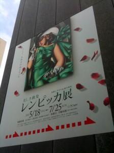 緑の服の娘