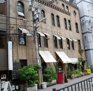 里山カフェ
