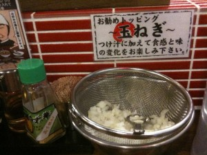 つけ麺トッピング
