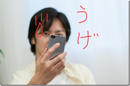 iPhone2013.9.10
