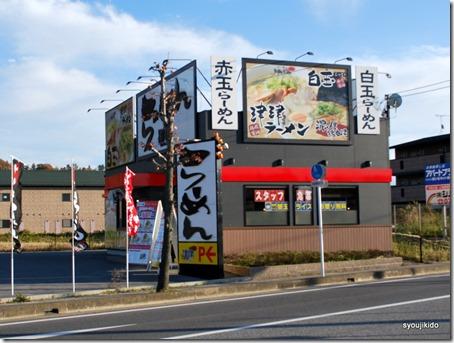 2013.11.28.shinshin