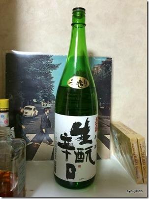 1-131219karakuchi